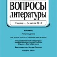 Вера Зубарева. Карусель Всея Руси.